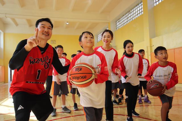아시아나, 몽골 초교 실내체육관 리모델링 지원 '꿈나무에 희망 전달'