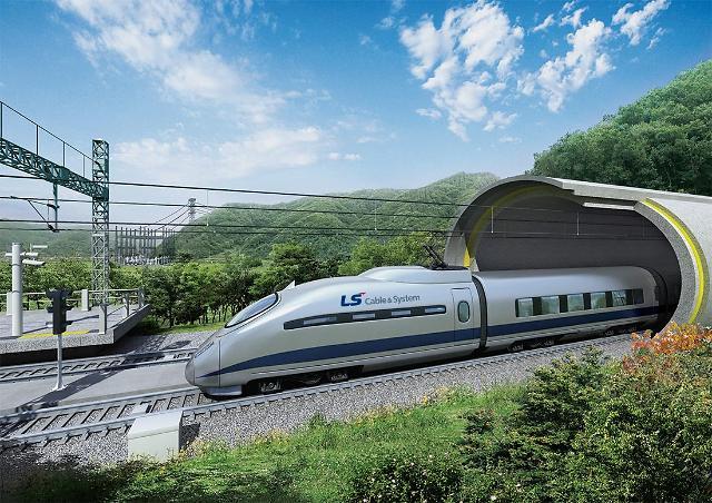 LS Cable develops aluminum rigid bar for high-speed railways