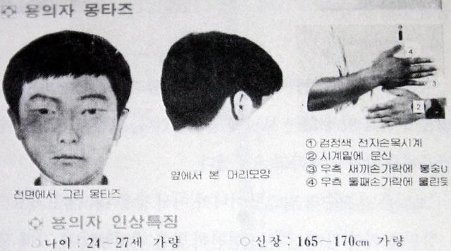 韩华城连环命案嫌疑人为长期服刑模范囚犯
