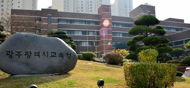 광주평화통일열차 '북으로 수학여행' 연기