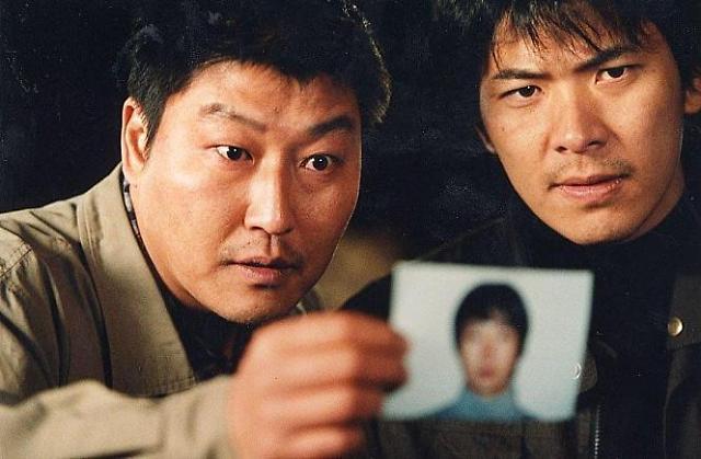 화성연쇄살인사건 소재 영화 살인의 추억, OCN 편성…20일 방송