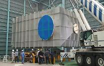 ポスコ、エコ船舶用の高合金ステンレス鋼市場の攻略