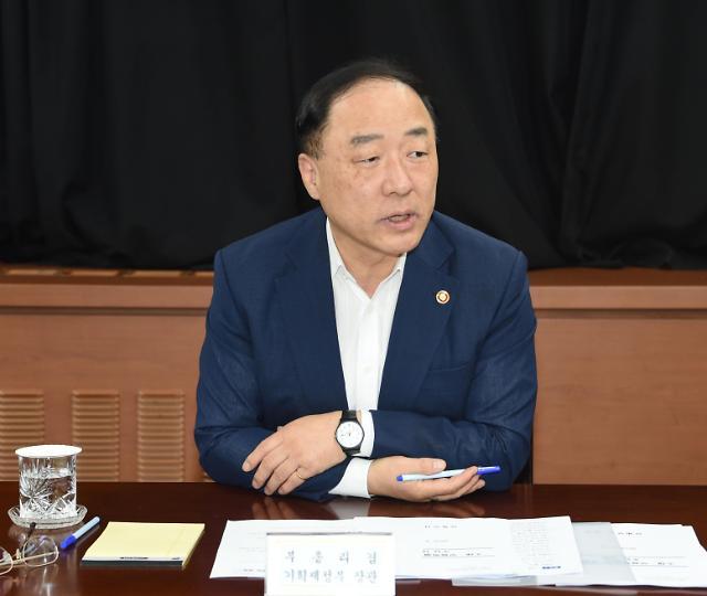일본 수출규제 대응 소재·부품·장비 민관위원회 10월 개시