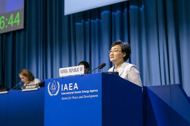 """IAEA """"후쿠시마 원전 오염수 문제 비중있게 다루고 있어"""""""