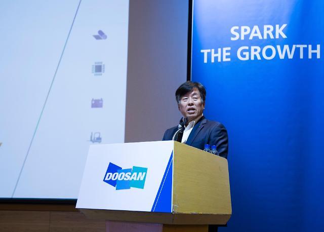 ㈜두산, 핵심역량 집중·신사업 육성으로 2023년 매출 7조 달성 '청사진'