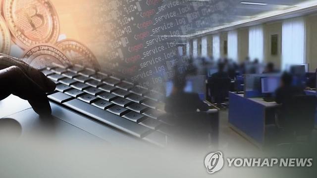 """""""북한, 비밀리에 암호화폐 개발 추진"""""""