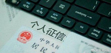 알리바바·텐센트, 中정부 요청에도 개인 대출자료 공유 거부