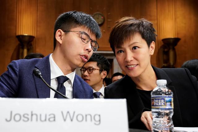 펠로시 홍콩 시위대 지지에 中 발끈...내정간섭 말라