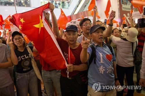 홍콩 시위 지지하는 대만인들 늘어...원차이나 사라진다