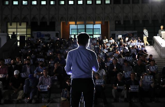 [포토] 연세대에서 열린 촛불집회, 조국 법무장관 사퇴 촉구