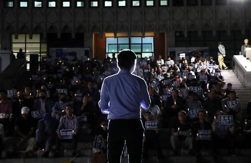 [포토] 연세대에서 열린 촛불집회, '조국 법무장관 사퇴 촉구'