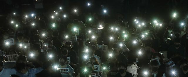 [포토] 고려대, 조국 법무장관 사퇴 촉구 촛불집회