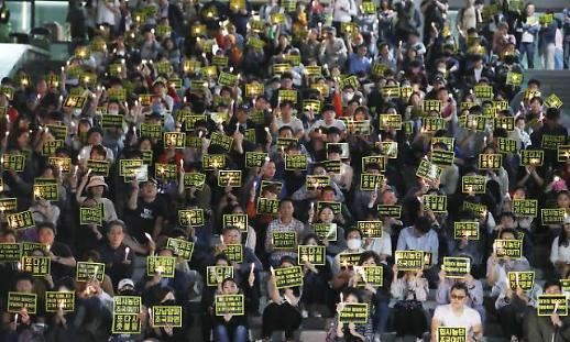 [포토] 서울대에서 열린 조국 법무장관 사퇴 촉구 촛불집회
