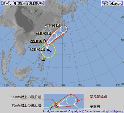 연휴 앞둔 일본, 제17호 태풍 타파 북상에 긴장