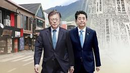 .韩日领导人联大会谈或难成行.