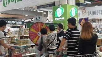경기농식품유통진흥원, 추석특판전 열어 16억원 매출액 올려