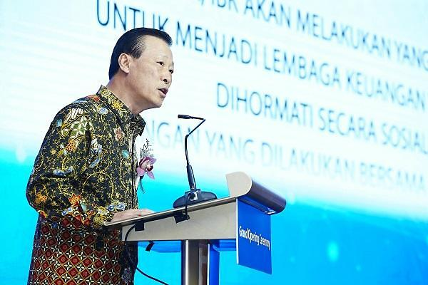 기업은행, IBK인도네시아은행 공식 출범