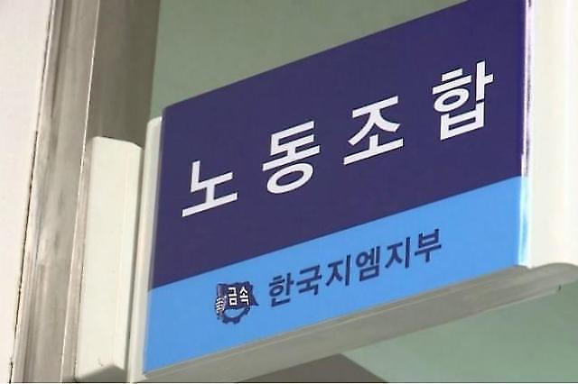 한국GM 노조, 자사 '트래버스·콜로라도' 불매 운동
