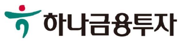 """하나금투 """"KMW 선행매매 종목설 완벽 허위"""""""