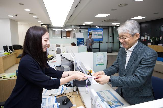 최기영 과기정통부 장관, 필승코리아 펀드 가입