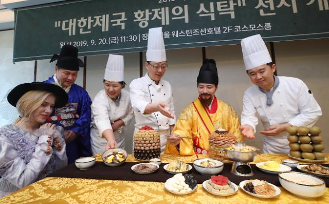 [포토] 신세계조선호텔, 대한제국 황제의 식탁 특별전 참여