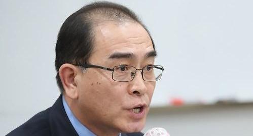 태영호 20년뒤 북한 3세대 권력쥐면 개혁…홍콩같은 시위 일어날 것