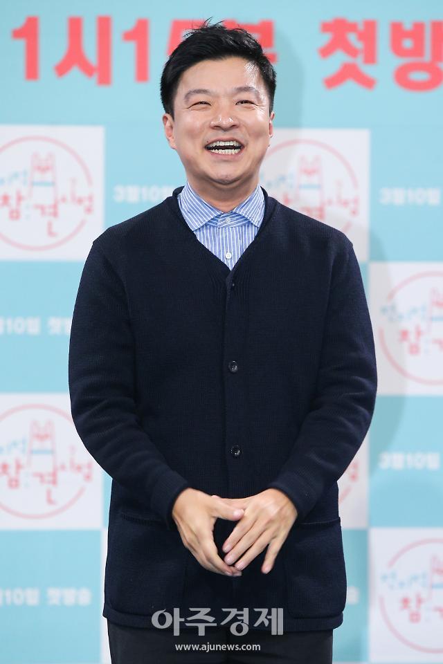 미투 김생민, 1년 5개월 만에 팟캐스트 복귀…방송서 남긴 말은?
