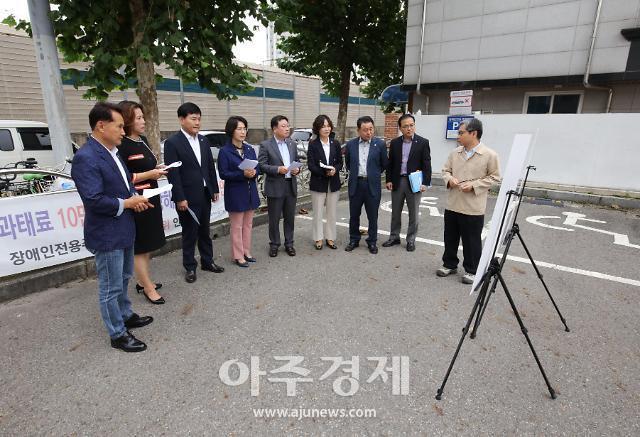 안양시의회, 2019 공유재산 관리계획 변경안 현장활동