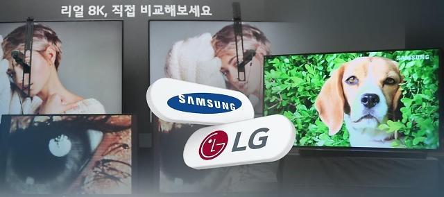 """LG电子""""状告""""三星电子 称其违反《广告法》"""