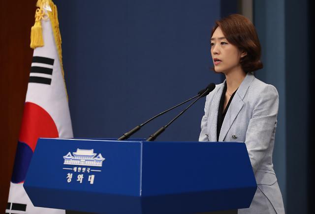 """靑, 文 지지율 역대 최저치에 """"일희일비 안 해...정부 할 일 할 것"""""""