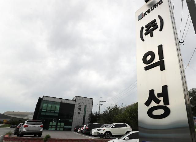 [포토] 검찰 조국 사모펀드 운용사 투자기업 익성 압수수색