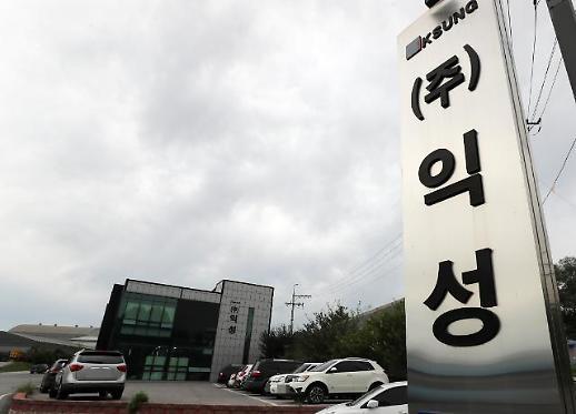[포토] 검찰 '조국 사모펀드' 운용사 투자기업 익성 압수수색