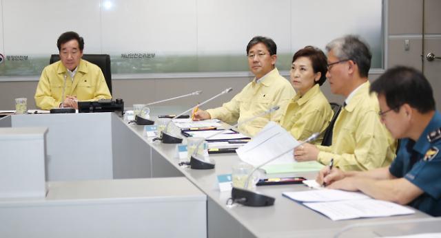 [포토] 태풍 타파와 ASF 대응상황 점검회의 하는 이낙연 총리