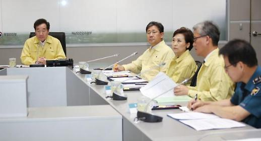 [포토] 태풍 '타파'와 ASF 대응상황 점검회의 하는 이낙연 총리