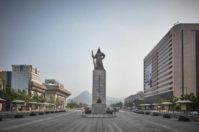 2019全球社会进步指数排名出炉 韩国下滑5位