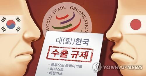 """""""日, WTO제소 韓과 양자협의""""...韓정부에 방침 전달"""
