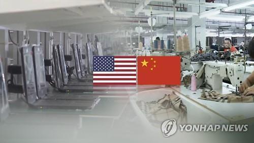 """미·중 실무협상 시작…""""농업분야 초점 맞출 듯"""""""