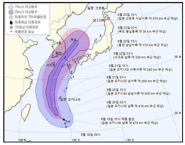 [주말날씨] 제17호 태풍 타파 영향으로 내일부터 전국 많은 비
