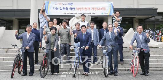 의왕시, 나눔실천 재생자전거 43대 기증