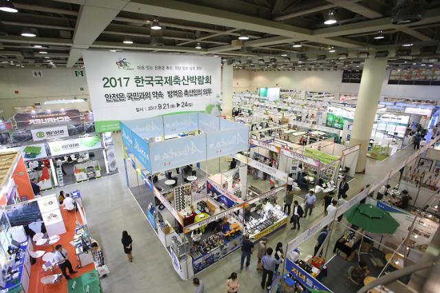 대구시, 2019 한국국제축산박람회 개최