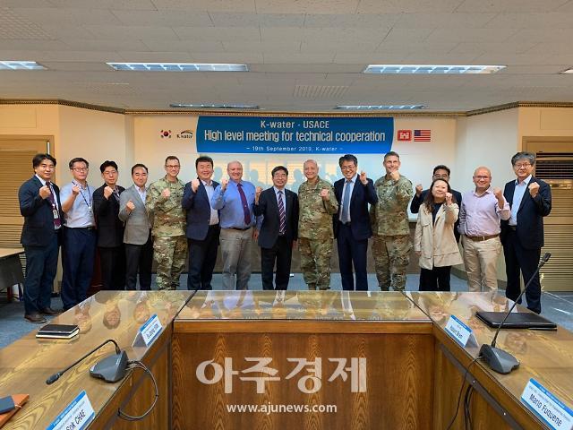 한국수자원공사, 미육군 공병단과 기술협력 넓혀 간다