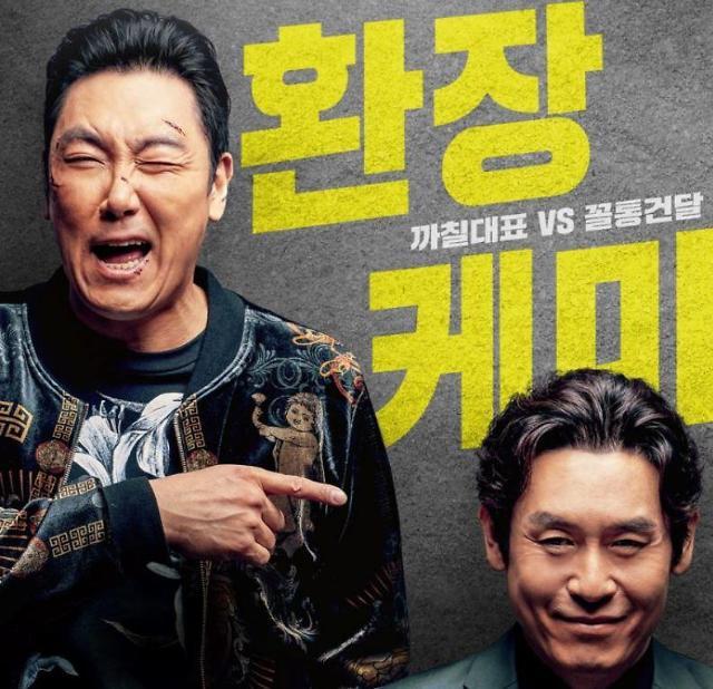 퍼펙트맨, 캐시슬라이드 초성퀴즈 ㅎㅈㅋㅁ 정답 공개