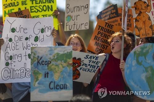 """[글로벌포토]""""기후변화 막아라""""...전 세계 400만명 운집"""