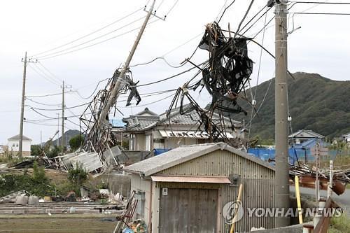 태풍 타파 영향에 日피해 속출...14명 경상