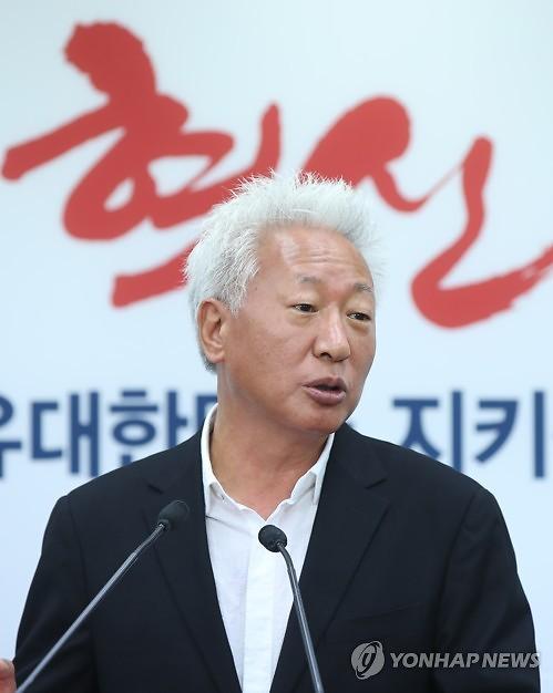 """여야, 류석춘 위안부 매춘 발언 성토…한국당 """"부적절, 국민께 깊은 유감"""""""