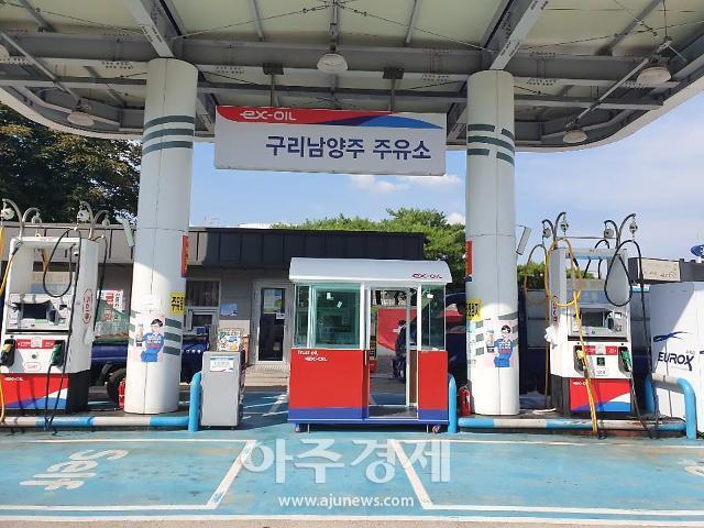서울외곽순환고속道 구리주유소, 고객 접점 대기 부스 설치
