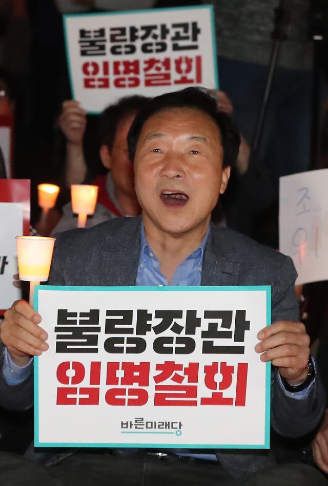 """손학규 """"文대통령‧조국...국론분열 책임져야"""""""