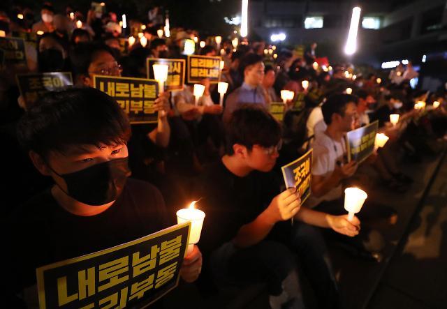 검찰개혁 촛불집회 vs 파도파도 거짓말…조국 사태로 갈린 국민