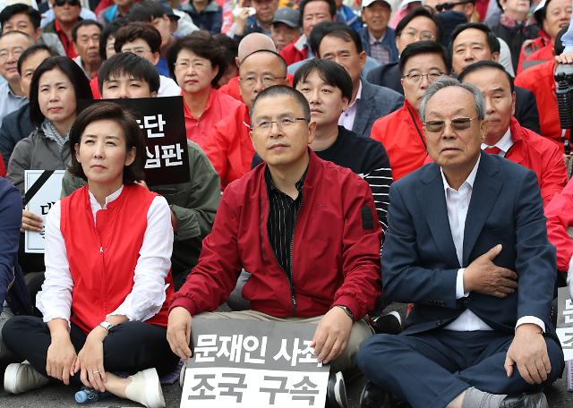 한국당, 경제정책 대안 민부론 오늘 발표