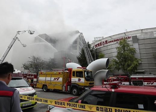 [슬라이드 화보]  오늘 새벽 동대문 제일평화시장 의류상가서 화재